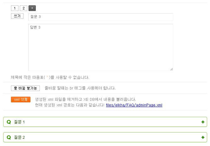 xml_2.png